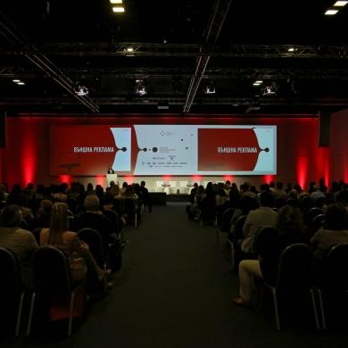 Communication Industry Forum