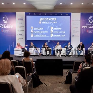 Financial Forum Innovations