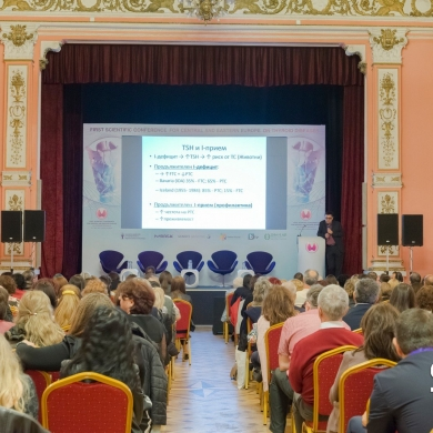 First scientific conference on thyroid disease