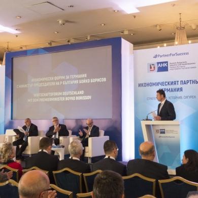 Economic Forum for Germany
